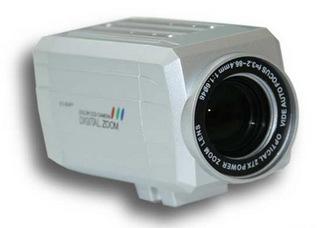 VC-2030C видеокамера с оптическим зумом